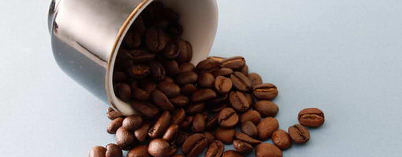 אודות הקפה